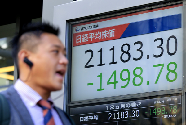 株価は高値から1割以上も下落(C)日刊ゲンダイ