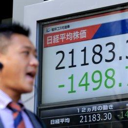 株価は高値から1割以上も下落