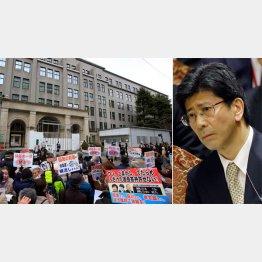 佐川長官(右)の罷免を求め、平日なのに人であふれた(C)日刊ゲンダイ