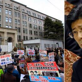 佐川長官(右)の罷免を求め、平日なのに人であふれた