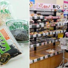 豪雪でスーパーが空っぽに 災害マヒに強い身近な乾燥食品