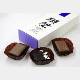 自分に贈るなら「獺祭」のチョコも/(C)日刊ゲンダイ