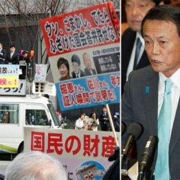 国税庁周辺で抗議の声を上げるデモ参加者たち(左)