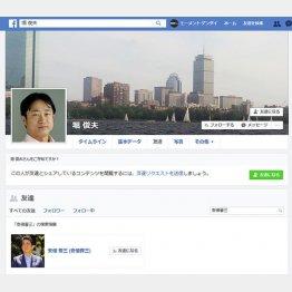 安倍首相の名前と写真が…(堀容疑者のフェイスブックから)