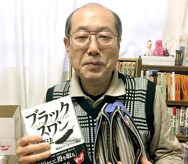 将棋棋士&株式投資家の桐谷広人さん(提供写真)
