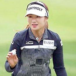 イ・ジョンウン6 韓国女子ツアー初の6冠達成「ホット6」