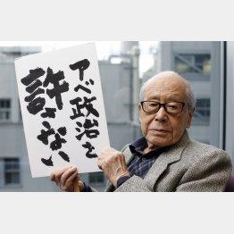 金子兜太さん(C)日刊ゲンダイ