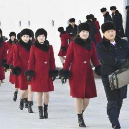 北朝鮮の三池淵管弦楽団が宿泊しているホテルでも?