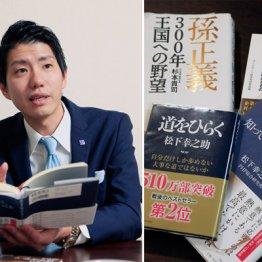 サラヴィオ化粧品社長・濱田拓也氏