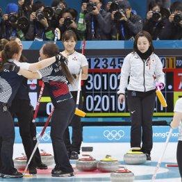 延長第11エンドで韓国のウイニングショットが決まり準決勝敗退
