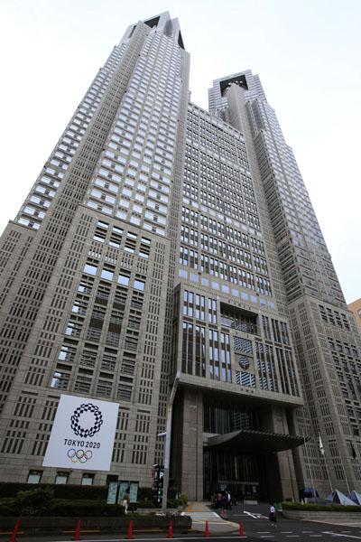 都庁の職員もいい迷惑(C)日刊ゲンダイ