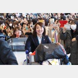 リンク同様、帰国しても笑顔を見せた藤沢(C)日刊ゲンダイ
