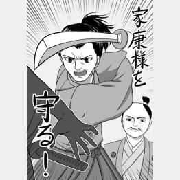 イラスト・竹内ミク