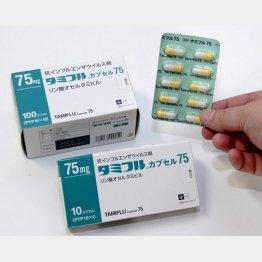 タミフル中外製薬はすでに白旗(C)共同通信社