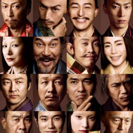 会議は踊る 三谷幸喜によるコメディー時代劇「清須会議」