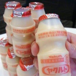 ヤクルト本社<下>全世界で毎日3500万本の乳製品を売る