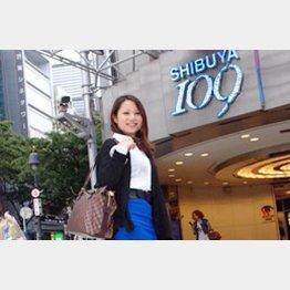 記者時代、「渋谷109」前で(提供写真)