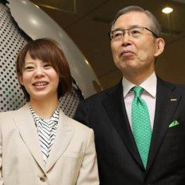 日本電産の永守会長と高木那奈選手