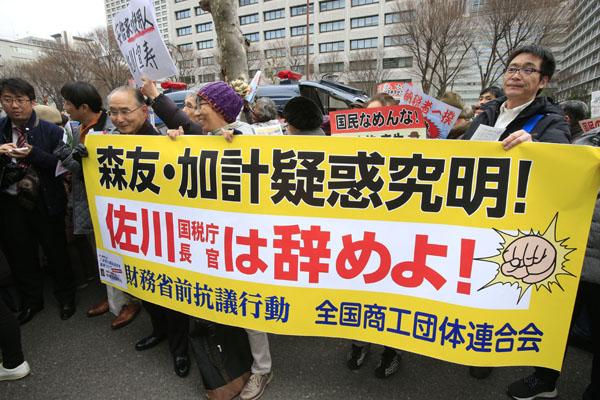 佐川問題だって内閣がふっ飛ぶような話(C)日刊ゲンダイ