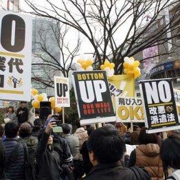 昨年7月の国会でヤリ玉に 損保ジャパン日本興亜の嘆き