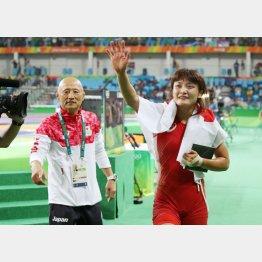 伊調が4連覇したリオ五輪では栄監督との間に微妙な距離があった(C)日刊ゲンダイ