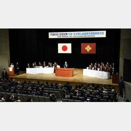 島根県が「竹島の日」式典(C)共同通信社