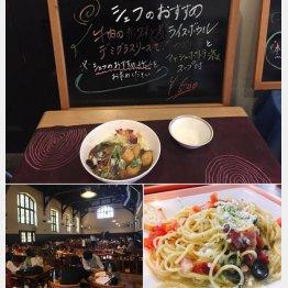 立教大学の第一食堂(左下)、本日のスペシャル・ベーコンと小海老のプッタネスカは500円(右下)/(写真はすべて早稲田大学学食研究会提供)