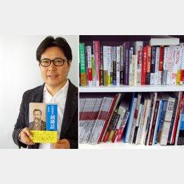 社長室には経営関連本が多い(C)日刊ゲンダイ