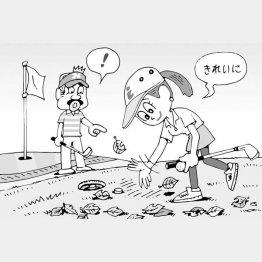 イラスト・小山混