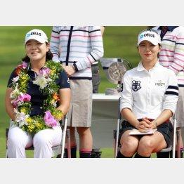 ワン・ツー・フィニッシュはイ・ミニョン(左)とユン・チョヨンの韓国勢(C)日刊ゲンダイ