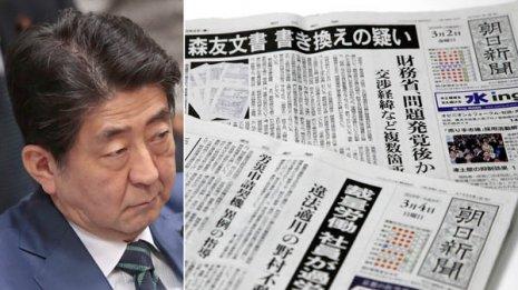 本気の倒閣へ舵 安倍首相vs朝日新聞が「最終戦争」突入へ