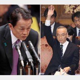 時間稼ぎ答弁の麻生財務相(左)や太田理財局長(右)に良心はあるのか(C)日刊ゲンダイ