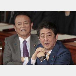 「ご臨終」の日は近い(C)日刊ゲンダイ