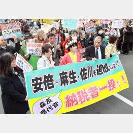 安倍政権にはデモは目障り(C)日刊ゲンダイ