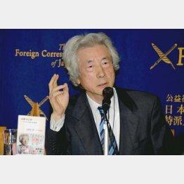 外国特派員協会で会見する小泉純一郎元首相(C)日刊ゲンダイ