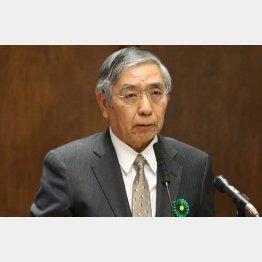 黒田総裁の腹のうちは…(C)日刊ゲンダイ