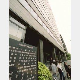近畿財務局が入る大阪合同庁舎第4号館(C)共同通信社