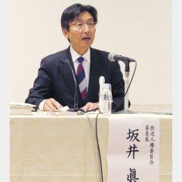 会見する放送人権委員会の坂井眞委員長(C)日刊ゲンダイ