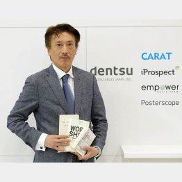 電通イージス・ジャパン社長の頼英夫氏(C)日刊ゲンダイ