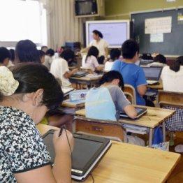 タブレット端末を使った授業を受ける児童