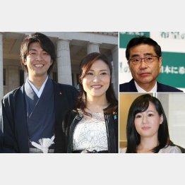左から時計回りに金子恵美&宮崎謙介夫妻、若狭勝、上西小百合(C)日刊ゲンダイ