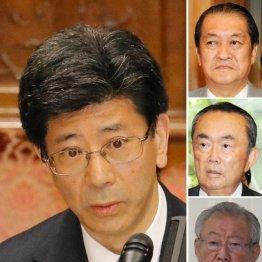 左から時計回りで佐川宣寿前国税庁長官、故・鳩山邦夫氏、平沼赴夫氏、鴻池祥肇氏