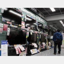 節電で家電量販店のテレビも消えた(C)日刊ゲンダイ