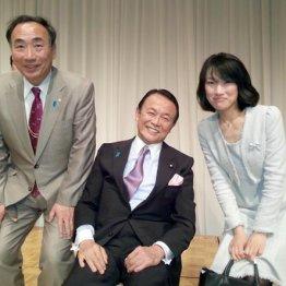 満面の笑みを浮かべる籠池前理事長、長女・町浪氏と写る麻生大臣