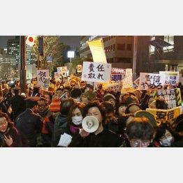 5000人の市民が集結(C)日刊ゲンダイ