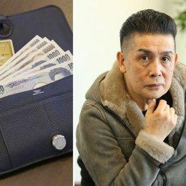 角川博さんは妻から贈られたエルメスの財布に3万3000円