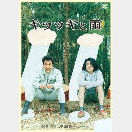 DVD「キツツキと雨」/発売元・販売元=株式会社KADOKAWA