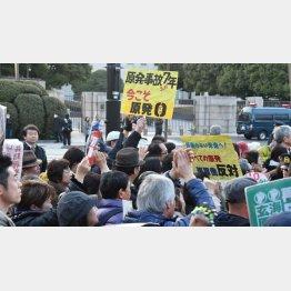 国会前で反原発デモ(C)日刊ゲンダイ
