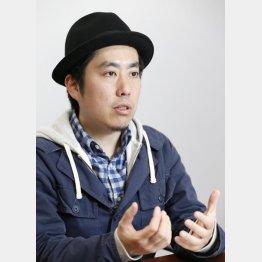 磯部涼氏(C)日刊ゲンダイ
