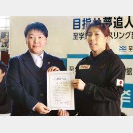 東京五輪でメダルを期待されて入部する西(左)と副学長の吉田/(C)共同通信社